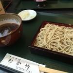 手打ちそば わか竹 - 鴨せいろ(藪蕎麦) ¥864