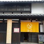39665035 - 今西清兵衛商店                                              (春鹿)