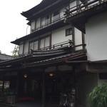 新井旅館 - かつては文豪たちも愛した宿だそうです