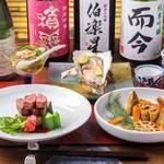 お料理 ひ魯ひ魯 - 料理コースの一例