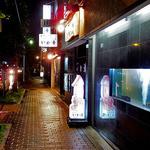 活魚料理 いか清 - 市電通り(道道83号線)に面しています