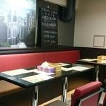 香港 贊記茶餐廳 - 店内の様子