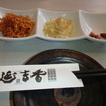 延吉香 - ピーナツは写真を撮る前に友人がほとんど食べてしまった・・・
