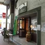 焙煎コーヒー豆ベースキャンプ - 店舗外観。