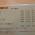 すずかけ - 2015.7