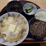 すずかけ - 2015.7 酪農丼セット