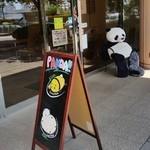上野グリーンサロン - 入り口付近の様子