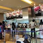 上野グリーンサロン - カウンターで注文して御会計します