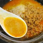 バイシャンタン - あっさり豚骨味噌スープ