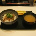 吉野家 - 【終売】【朝食】「鶏そぼろ飯」です。