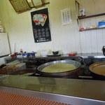 たつみ - 厨房