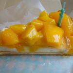 39683536 - オレンジとマンゴーのタルト
