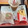 ロッテリア - 料理写真:エビバーガーのポテトMセット ¥690