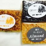中村屋 - クッキー3種