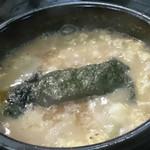 麺屋 らいこう - 〆の雑炊 山椒?