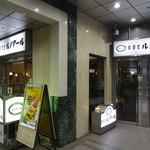 喫茶室ルノアール - 新宿西口、エステック情報ビル の地下1階