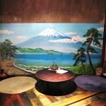 ムギマル2 - 店内 富士山