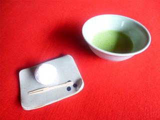 閑雲亭 - 抹茶と烏羽玉