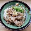 純手打ちうどん のぶ - 料理写真:肉うどん
