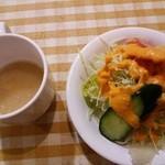 ビンディカ - スープとサラダ