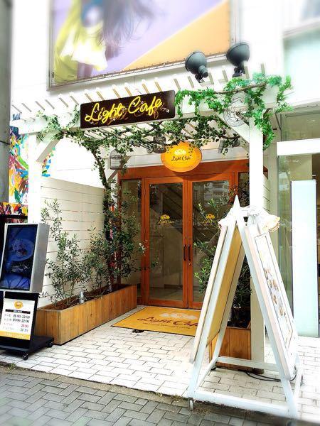ライトカフェ 栄店