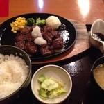 みさき食堂 - 牛サガリ サイコロステーキランチ1059円