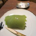 一保堂茶舗 喫茶室 嘉木 - 和菓子 おとし文