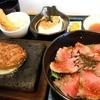 みぃーの食卓 - 料理写真:男めし     レアステー丼&ハンバーグ御膳      1480円