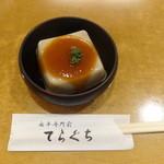 39699208 - 胡麻豆腐