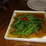 39702131 - 空心菜の炒め物