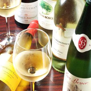 世界のワイン30種が勢ぞろい!