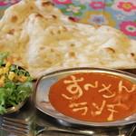 すーさんのインドカレー - 料理写真: