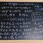 エイケイコーナー - AK Corner @板橋本町 店内 ランチメニューボード