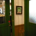 イルベッカフィーコ - 扉は2つ