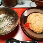せんばやし - 料理写真:チャーハン900円