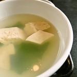 麺飯家龍門 - 定食@スープ