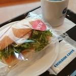 エクセルシオールカフェ さいたま新都心ランドアクシスタワ-店 -