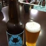 ハルミ食堂 - 江の島ビール 700円