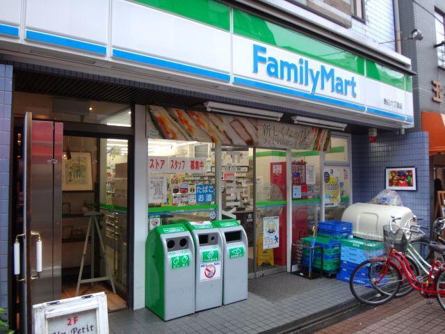 ファミリーマート 駒込六丁目店