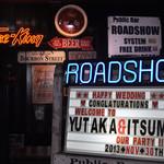 ロードショー -