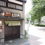むさし坊 - 店入口