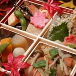 和の食彩 吉楽庵 - 料理写真:吉楽庵のお弁当。(要予約)
