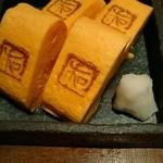 39725197 - 出汁のだし巻き玉子by arumona