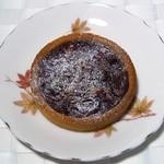 キミドリ - クランベリーとチョコのタルト