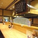 天ぷら 兎波 - 店内のカウンター
