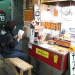 肉のさかもと - 買い食い指定席