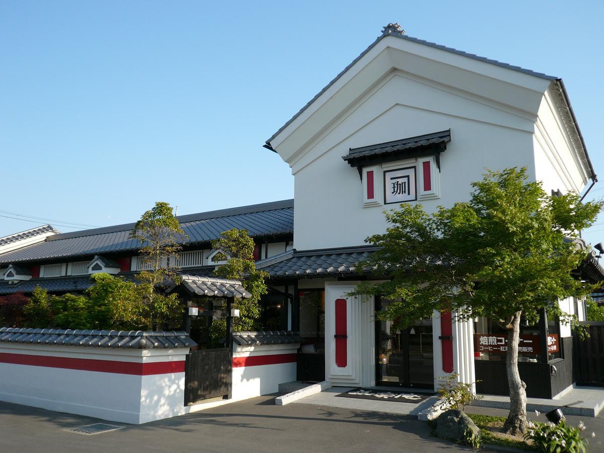 珈楽庵 浜松店