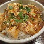 東京チャイニーズ 一凛 - 白い麻婆豆腐、ご飯と4