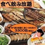 居心伝 - 料理写真:月~木限定 食べ飲み放題3300円