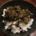 らぅめん山猫軒 - 高菜飯…麺とセットで100円